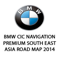 PREMIUM SOUTH EAST ASIA ROAD MAP 2014