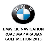 NAVIGATION ROAD MAP ARABIAN GULF MOTION 2015