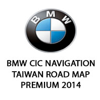 NAVIGATION TAIWAN ROAD MAP PREMIUM 2014